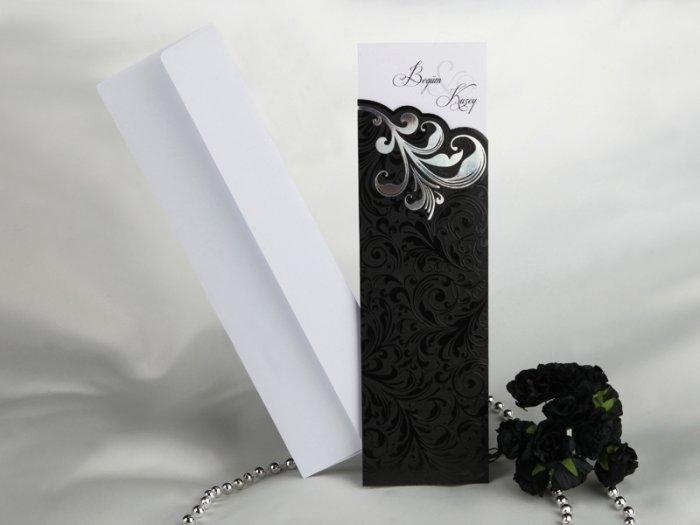 Invitación de boda - ELEGANTE    (CARD 50652)
