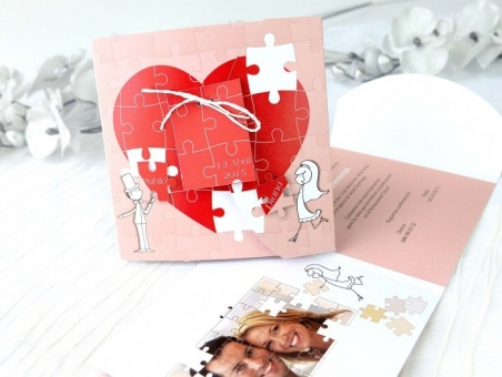 Invitación de boda con foto puzzle 32638